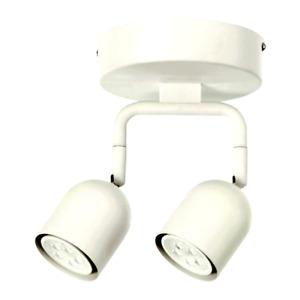 Ikea OSTANA Ceiling Mount Spotlight White 002.285.07 DISCONTINUED New