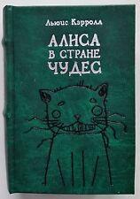 Miniature Livre Lewis Carroll Alice au Pays des Merveilles russes Mini Book