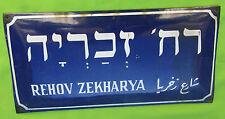 """VTG ISRAEL BRASS The prophet """"Zechariah"""" Street  Enamel metal """"zekharya"""" JUDAICA"""