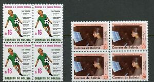 BOLIVIA SCOTT# 677-8 CEFILCO# 1040-1 SOCCER PIANO VERA BLOCK OF 4 MNH AS SHOWN