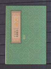 VR China 2014 postfrisch Markenheft mit MiNr. 4640-4645 Opern der Yuan-Dynastie