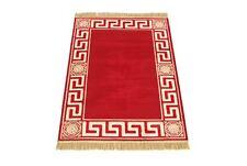 Tapis rouge rayonne méandres Méduse meubles Carpet 160 x 230 cm versac