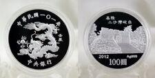 2012 Taiwan $ 100 D Yr. DRAGON LUNAR Animal silver coin