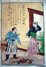 Original Japanischer Holzschnitt, Yokohama-e / Anonymus, H2786