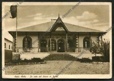 ETIOPIA Ethiopia COLONIE ADDIS ABEBA 11 A.O.I. - BANCO DI ROMA Cartolina V. 1937