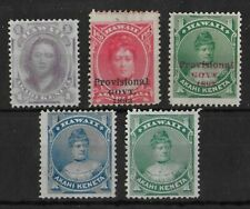 HAWAII Unused NG Classic Lot of 5 Stamps Unchecked