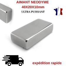 AIMANT NEODYME RECTANGLE 40X20X10mm N35 TRES PUISSANT