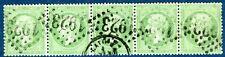 Classique France Napoléon N°20 bande 5 vert jaune sur verdatre GC 1923 l'aigle