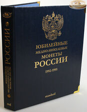 Album for commemorative Сopper-Nickel coins of Russia . Standard (Whitman / A4C)