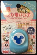 Daiso Disney Dream Kitchen Mickey Mouse Head Bento Punch New