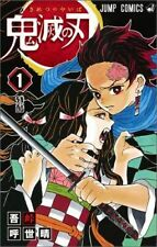 Kimetsu No Yaiba 1 Japanese Comic Manga Anime Jump