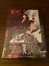Boogiepop Phantom - Box Set (Dvd, 2002, 4-Disc Set)