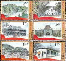 Volksrepublik China 4359-4364 (kompl.Ausg.) gestempelt 2012 Historische Stätten