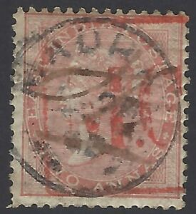 India Queen Victoria 1856 2a orange no watermark with red & black cancellations