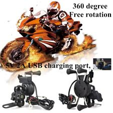 RAM Motorcycle Bike Car Mount Cellphone Holder USB Charger For Phone SD