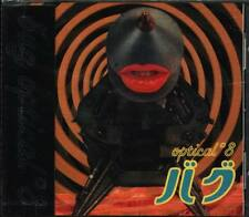Optical 8 - Bug - Japan CD - NEW - 11Tracks