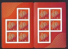 Canada   # BK 659   YEAR OF THE ROOSTER      Brand New  2017 Booklet Issue