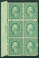 EDW1949SELL : USA 1920 Scott #542 Plate Block of 6 F-VF, Mint No Gum. Cat $165.