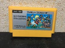 Super Mario Bros. Famicom Japan NTSC-J Nintendo Family Computer