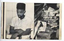 1964 BLACK NATIONALIST AFRICAN AMERICAN MUSLIM PRESS PHOTO PHILADELPHIA CRIME