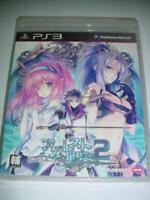 Playstation 3 PS3 Import Game Agarest Senki 2 RPG Region Japanese Language Used