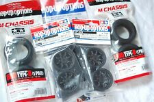 TAMIYA 1:10 RC Car F.m.Tire(54216) + Wheel(53341) + Inner(53255) set (M-chassis)
