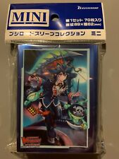 CARDFIGHT VANGUARD VAMPIRE PRINCESS OF NIGHT FOG NIGHTROSE SLEEVES (70 PCS)