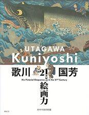 KUNIYOSHI UTAGAWA Exhibition Catalog Pictorial ART Book UKIYO-E Woodblock ukiyoe