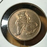 1955 BURMA 1 PYA UNCIRCULATED LION COIN