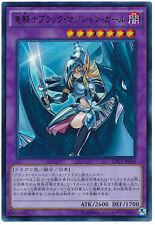 Yu-Gi-Oh Dark Magician Girl the Dragon Knight CPL1-JP004 Ultra Rare Japanese