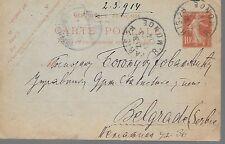 ENTIER  POSTAL  CARTE POSTALE   TYPE SEMEUSE 1914 MONGE