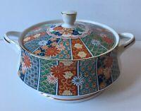Arita Japan Vintage Imari Fan Pattern Porcelain Covered Dish Casserole Floral