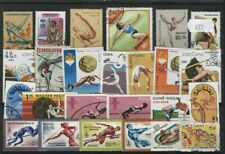 Athletic Field Events 25 Stamps (677)