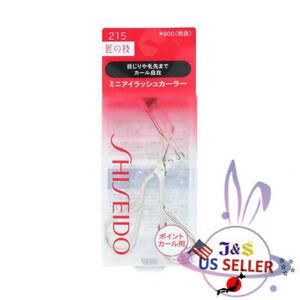 SHISEIDO JAPAN Mini Eyelash Curler 215 Made in Japan - US Seller