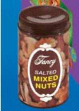 Snake Nut Can 099996008985