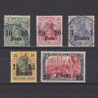 GERMAN OFFICE IN TURKEY 1905, Mi# 36-47, CV €59, part set, MH/NG/Used