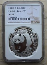 "NGC MS69 China 2001 1oz Silver Panda Coin with D Mark (Rare Variety: Small ""D"")"