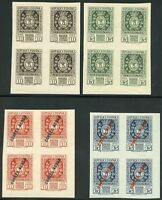 SPAIN SCOTT#572/73 C88/89, EDIFIL #727/30 BLOCK SET  MINT NH
