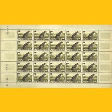 FEUILLE COMPLETE 25 COTE FRANCAISE DES SOMALIS 1958 N° 288