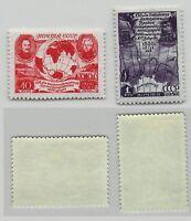 Russia USSR 1950 SC 1508-1509 mint . c8318