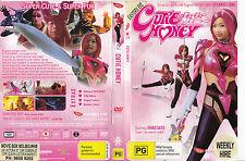 Cutie Honey-2004-Eriko Sato- Japan Movie-DVD