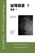 Christian Midrash on Genesis-Exodus: Face under Wings 1 by Eun Suk Cho (2015,...