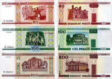 BIELORUSSIA - Belarus Lotto 3 banconote 50/100/500 rubles 2000/2011 FDS - UNC