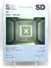 SPACE DESIGN SD Magazine Architecture 1981 / 9,  feature: Shin'ichi Okada Japan