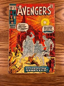 The Avengers #85 (Feb 1971, Marvel) 1st Squadron Supreme!
