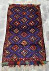 Vintage Rug 153x87 cm Nomadic Afghan Baluch Rug Best Wool oriental beloch rug