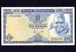 Zambia 10  Kwacha 1976  P-22 ( Signature 5 )  VF