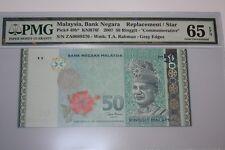 (PL) RM 50 ZA 0089370 PMG 65 EPQ 2 ZERO ZETI MERDEKA REPLACEMENT LOW NUMBER UNC