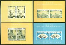KOREA LOT OF IMPERFORATED AND PERFORATED SOUVENIR SHEETS  MINT NEVER HINGED