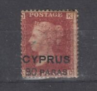 Cyprus QV 1881 30 Paras On 1d Red O/P SG10 Plate 211 MNH J8329